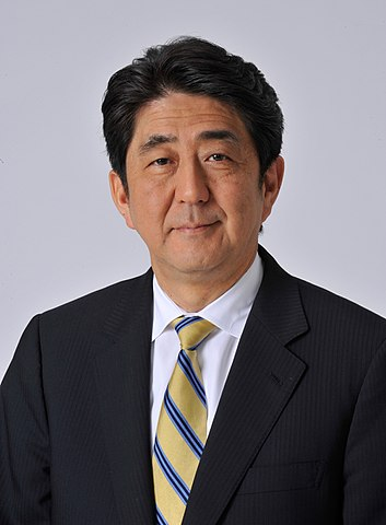 Abe to Lead G20 Summit in Osaka.