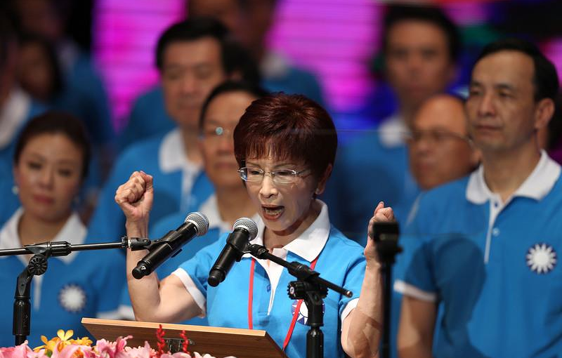 Taiwan Elections—The Candidate Who Was