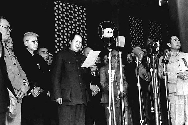 People's Republic of China October 1, 1949 – October 1, 2018.