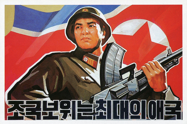 Will The US Attack the DPRK Anytime Soon?