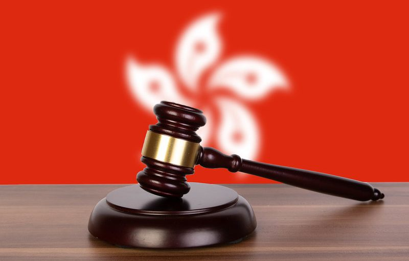 Hong Kong National Security Law Full Text.