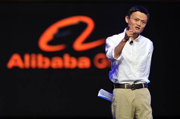 Jack Ma.jpg