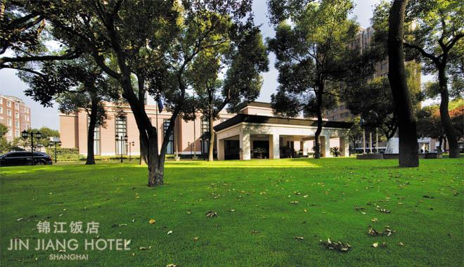 Jin Jiang Grand Hall.jpg