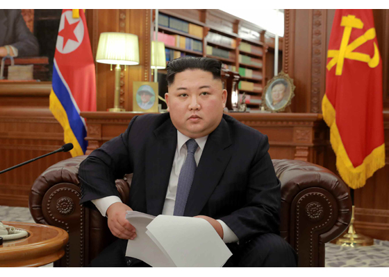 Kim Jong Un Addresses Nation and World on Jan. 1, 2019