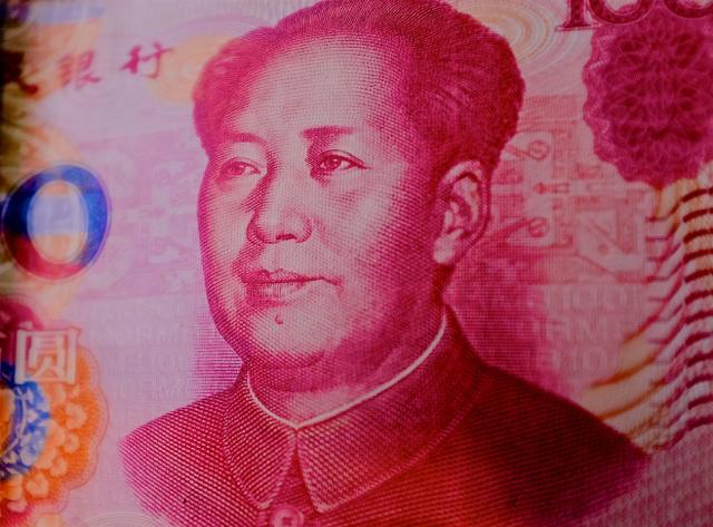 China 2020 – Goodbye Cash, Hello Digital Currency?