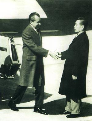 Nixon-Zhou Tarmac.jpg