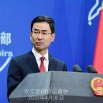 PRC Flatly Denies COVID-19 Allegations by US.