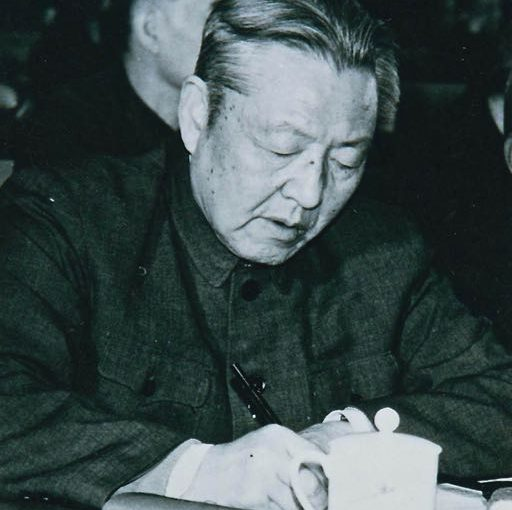 Xi Zhongxun – Like Father, Like Son?